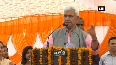 Railway Station in Ayodhya will be a replica of Ram temple, says Union Minister Manoj Sinha