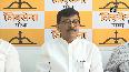 Goa govt restricts states identity to casinos, gambling  Sanjay Raut