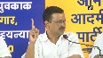Goa Assembly polls 2022 Kejriwal assures to bring law for 80 pc reservation in private jobs