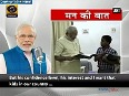 EC now works as a facilitator, has become voter friendly PM Modi