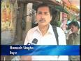 Maoist shutdown and the aam aadmi
