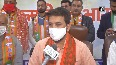 People in J-K want peace, development Anurag Thakur on DDC polls voter turnout.mp4