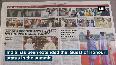 Watch Newspapers herald PM Modi visit to UAE