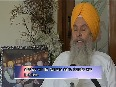 Sikhs in Pakistan suffer state persecution