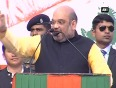 Amit shah slams tmc mps for protest against black money in parliament
