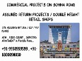 9958959599, commercial projects on sohna road, assured return projects on sohna road, food court on sohna road