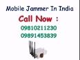 Mobile Jammer,09810211230,www.mobilejammers.net
