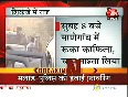 Mns chief arrested by mumbai police