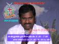 Pastor m isaac shammafireministries