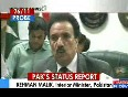 26 11  Pak seeks more information from India