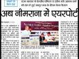 SKR Realtech Presents Keshwana Hills: Govt. Approved Plots in Neemrana, NH-8 (Delhi-Jaipur)