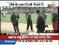 punjab kings eleven video
