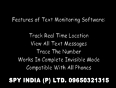 SPY CALL RECORDER IN CONNAUGHT PLACE, 09650321315, SPY SOFTWARE CONNAUGHT PLACE, www.spyindia.info