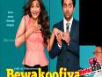 Bewakoofiyaan Movie First Look    Ayushmann Khurrana  Sonam Kapoor  Rishi Kapoor