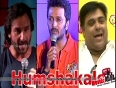 Saif  Riteish  and Ram Kapoor s Triple Role In Humshakals