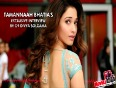 Its Entertainment  Tamannaah Reveals Her Role