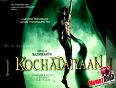 kochadaiiyaan video