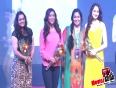 Crowning of perfect miss mumbai at grande finale contest