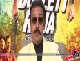 Saif Will Perform To His Best In The Coming Years   Gulshan Grover
