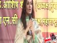 Raveena Tandon and Chetan Bhagat at Chai Pe Charcha Event