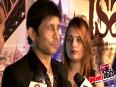 Ajay Devgn On Singham Returns Ban Calls
