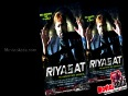 Rajesh khanna's final film 'riyasat' to release in july mo