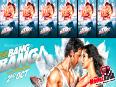 Katrina Kaif Sports A BIKINI For Bang Bang Movie