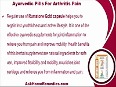 Ayurvedic Supplements For Arthritis Pain And Joint Inflammation