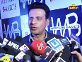 Manoj Bajpayee introduces his daughter for the first time