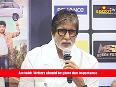 Amitabh Bachchan refuses to promote his son Abhishek's film