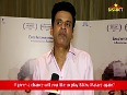 Exclusive: Manoj talks about his challenging role in Aligarh
