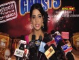 Mahie Gill plays a 1950 's Ghost
