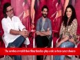 Team Mirzya tells us all we need to know about them & the film