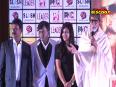Amitabh Bachchan turns a leader
