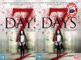Aishwarya Rai Bachchan 's Korean inspiration!