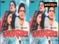Sonakshi in Khudgarz remake