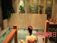 Fountain spa commercial mov
