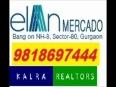 Elan Mercado Gurgaon STudio CLL 9818697444 (Highend Studios)