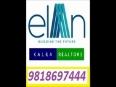 Ldmrk - McD (9818697444) ELAN Sector 80 MERCADO Gurgaon