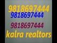 Retail:- ELAN MERCDAO Gurgaon O 9818697444 Food COURT (y)