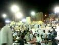 UMRA 2009 Ramadan