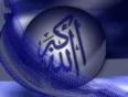 Sami yusuf eid song.