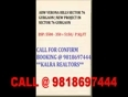 (9818697444) Verona Hills ABW Sector 76 Gurgaon