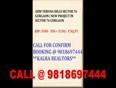ABW Verona Hills Sector 76 Gurgaon   9818697444   NH8