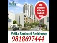 Sector-83 %9818697444% Vatika Boulevard Residences Gurgaon