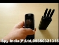 Mobile phone jammer 1
