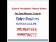 9818697444 - Eldeco Sector 2 Sohna | Location, Payment details