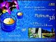 M.r. dreamworks platinum 321 plus919560214267 raj nagar extension ghaziabad location map price list floor plan review layout