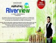 Amrapali Riverview Greater Noida Extension Leisure Park Location Map Price List Floor Site Layout Plan Review