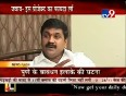 Sachin ahir one on one answers to the reporters questions on news tv9